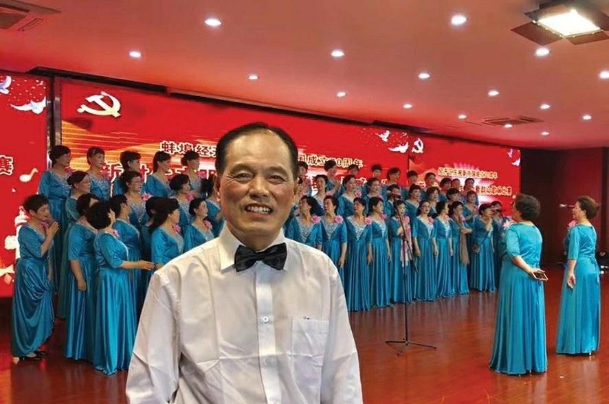《晚年乐》一个酷爱音乐的人——记蚌埠市乐天下艺术团团长李培林