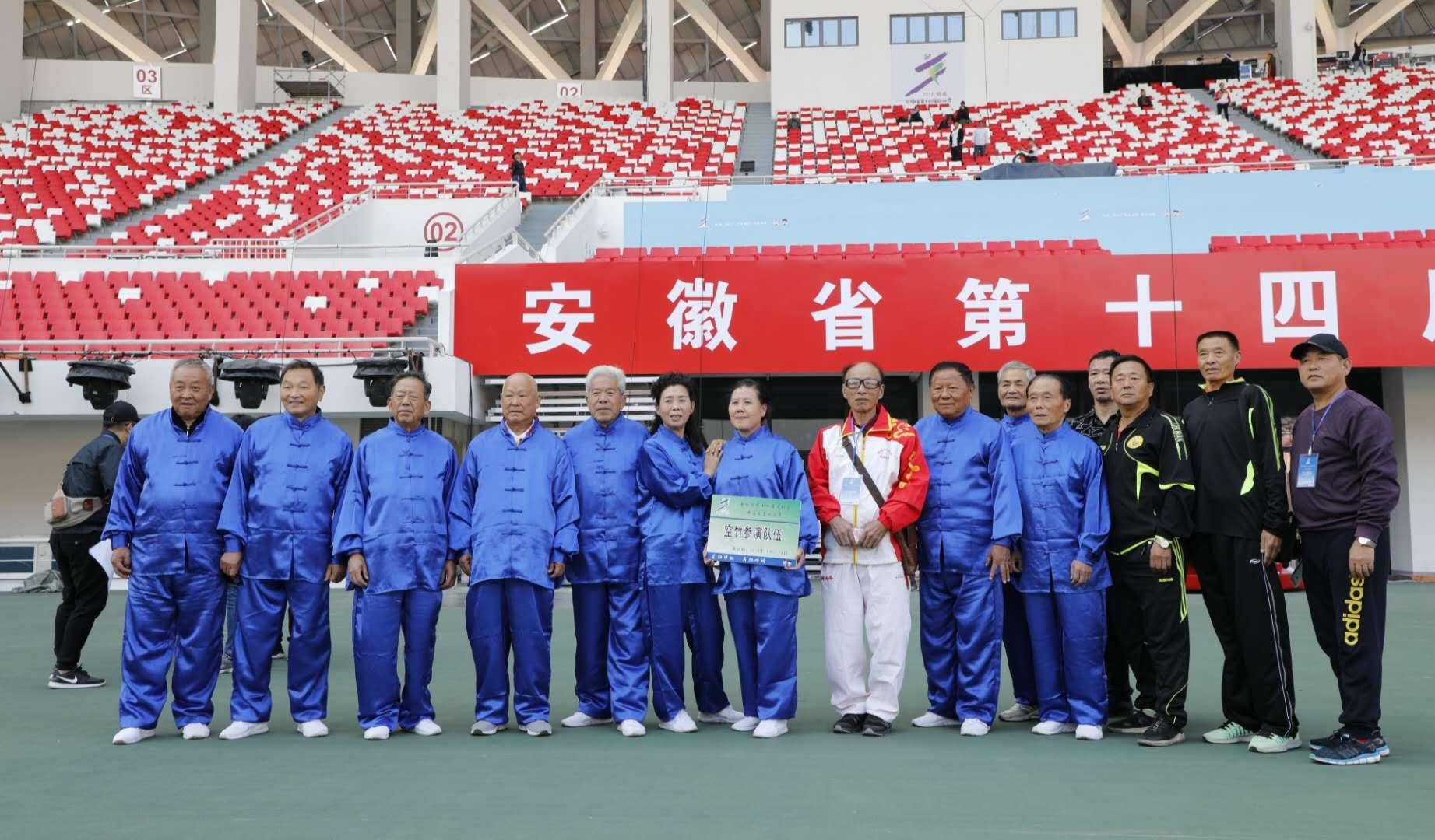 神鞭扬出民族文化 飞龙舞出体育情怀——记蚌埠市健身鞭协会