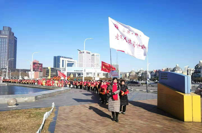 【强身健体 老有所乐】蚌埠市老体协成立十周年记