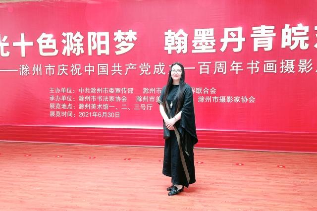 凤阳谢冬梅:热心公益的巾帼奋斗者